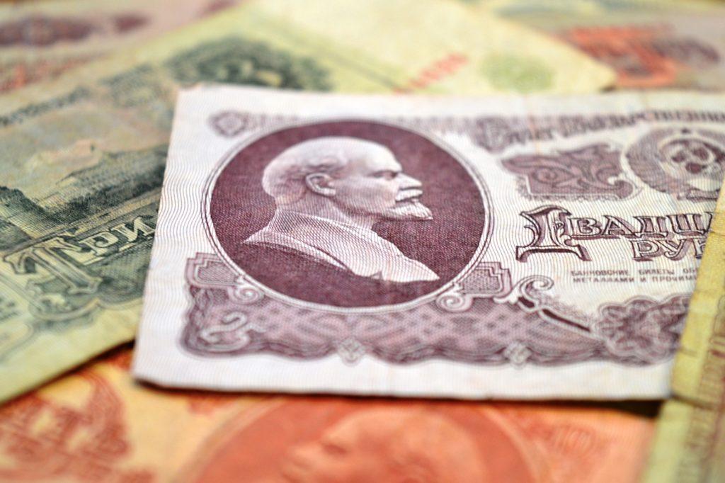 ленин деньги ссср