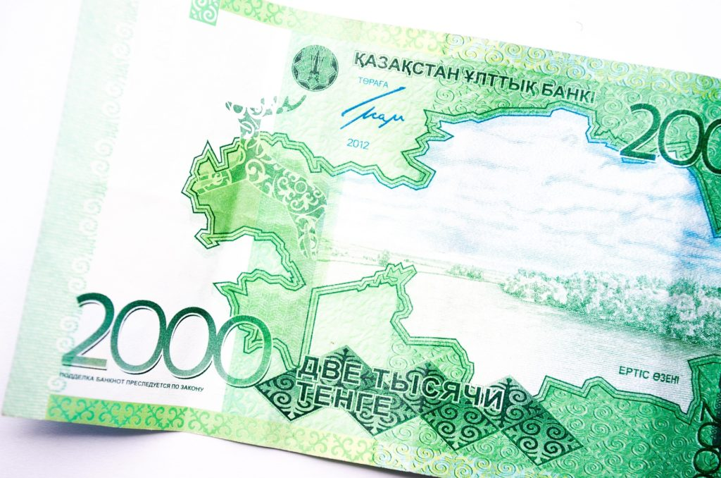 Казахстан облигации