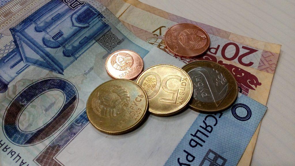 беларусские рубли история облигаций