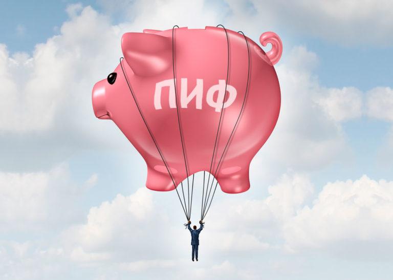 Инвестиции в фонд облигаций — виды, недостатки и преимущества