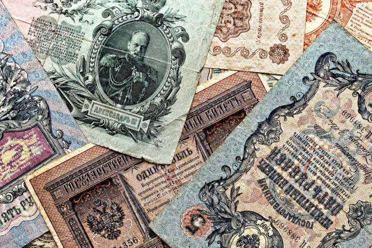 История появления ценных бумаг в России, СССР и США
